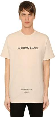Ih Nom Uh Nit Fashion Gang Shanghai Jersey T-Shirt