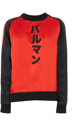 Balmain Mix Color Sweatshirt