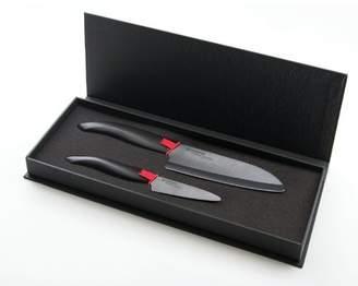 Kyocera Cutlery 2 Piece Knife Gift Set