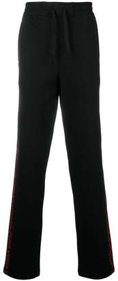 Missoni stripe track pants