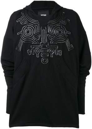 Kokon To Zai oversized corded hoodie
