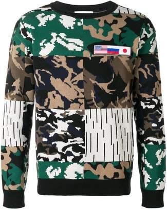 Gosha Rubchinskiy camouflage patchwork jumper