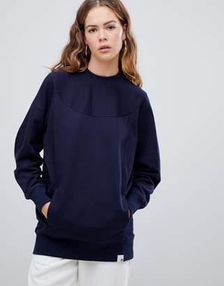 adidas XBYO Sweatshirt