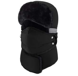 bb8d0c8c3da Mysuntown Winter Windproof Warm Hat   Trapper Ushanka Hat