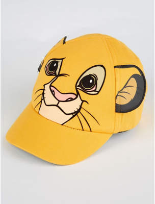 Disney George The Lion King Simba Cap