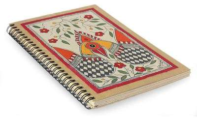 Peacock Romance Madhubani painting journal