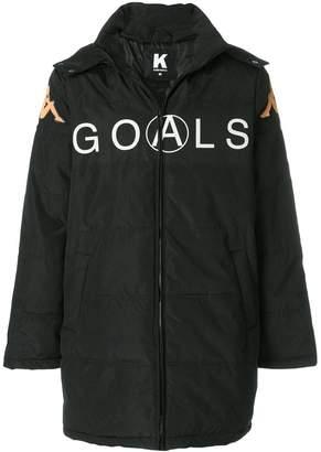 Kappa print hooded zip jacket
