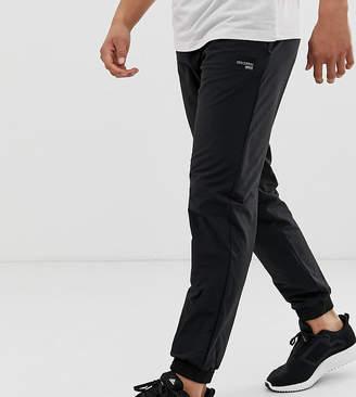 adidas EQT track pant