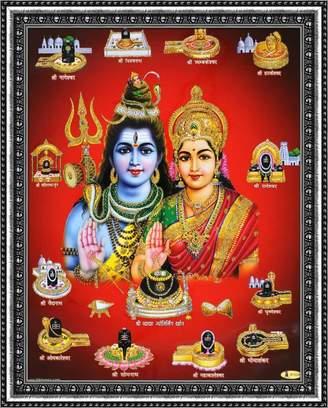 Camilla And Marc Avercart Lord Shiva / Shree Shankar / God Shiva / Mahadev with 12 Jyotirliga Darshan Poster 21x28 cm with Photo Frame (8.5x11 inch framed)