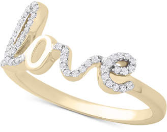 Wrapped Diamond Love Ring (1/6 ct. t.w.) in 14k Gold
