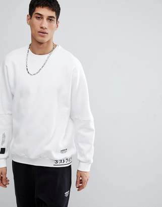 adidas NMD Sweat With Rib Detail In White CV5814