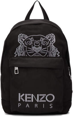 Kenzo Black Small Tiger Backpack