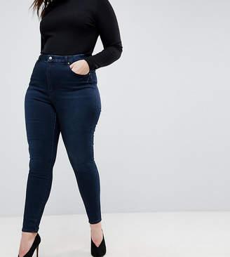 Asos DESIGN Curve 'Sculpt me' high rise premium jeans in dark wash blue