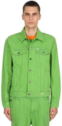 GUESS Oversized Acid Wash Denim Jacket