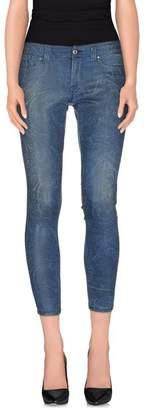 S.O.S. Denim trousers