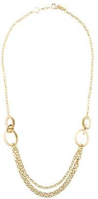 14K Textured Oval Link Necklace