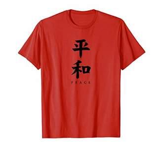 Peace - Inspirational Kanji Calligraphy T-Shirt