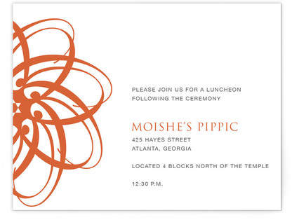 Orange Blossom Mitzvah Reception Cards