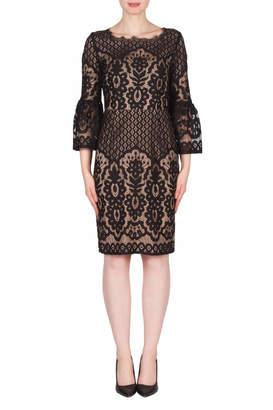 Joseph Ribkoff Black Lace Dress