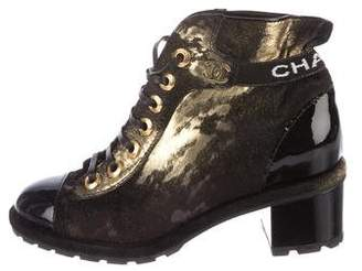 Chanel Paris-Moscou CC Ankle Boots