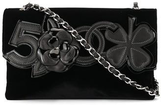 Chanel (シャネル) - Chanel Pre-Owned チェーン ショルダーバッグ
