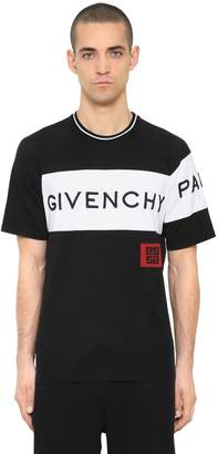 Givenchy Cuban Logo Embroidered Jersey T-Shirt