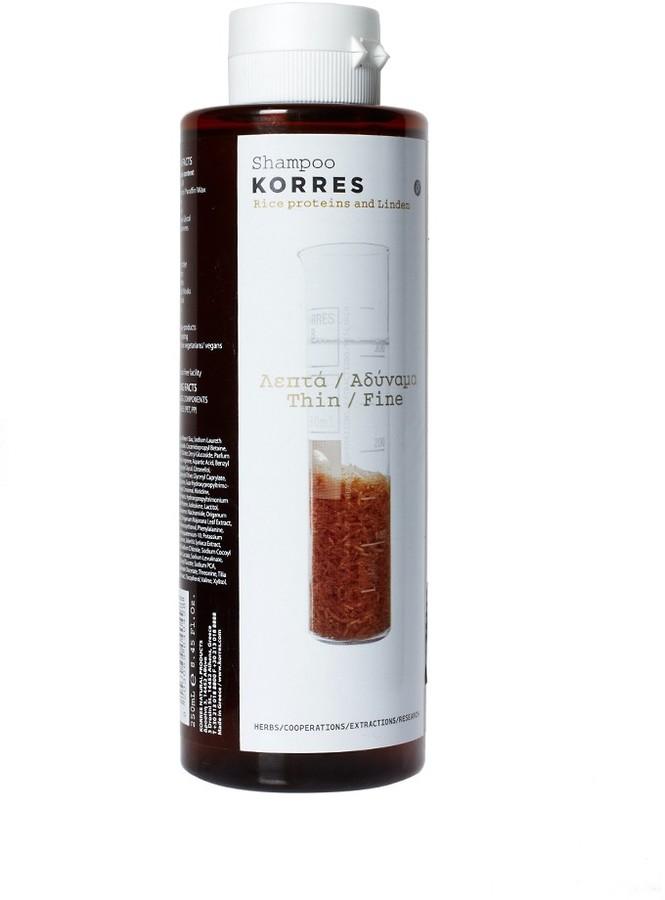 Korres Rice Proteins & Linden Shampoo for Fine Hair 250ml