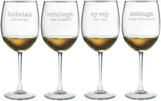 Susquehanna Glass Set Of Four Jewish Words Vol. 1 19Oz Wine Glasses