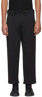 Y-3 Black James Harden Wide Trousers