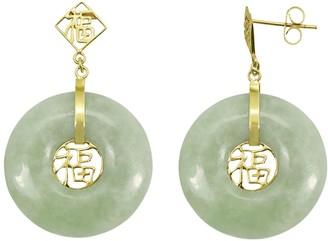 "Jade 10k Gold ""Happiness"" Chinese Symbol Green Drop Earrings"
