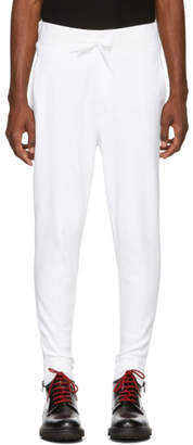 HUGO White Duros-U2 Lounge Pants