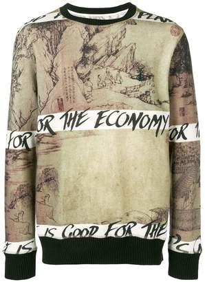 Vivienne Westwood print jumper
