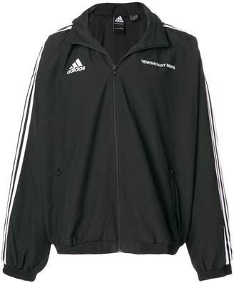 Gosha Rubchinskiy x Adidas logo zipped track jacket