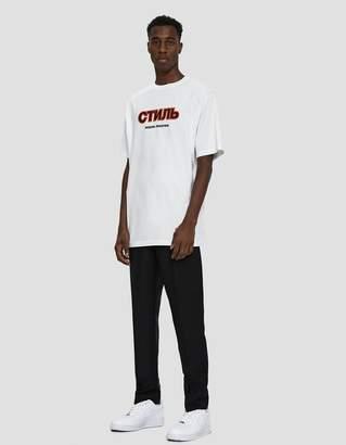 Heron Preston S/S Satin CTNMB T-Shirt