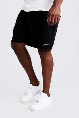 boohoo Big and Tall MAN Script Skinny Fit Short