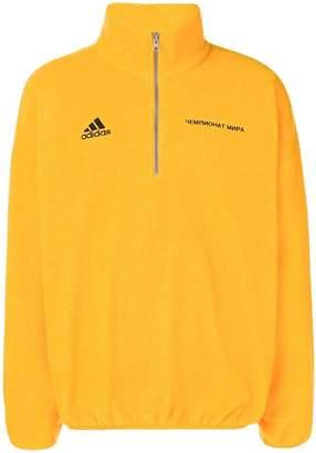 Gosha Rubchinskiy logo embroidered zipped sweatshirt