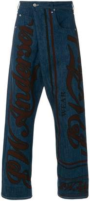 J.W.Anderson drop crotch jeans