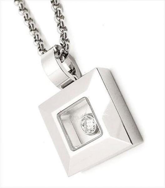 ChopardChopard 750 White Gold Happy Diamond Necklace