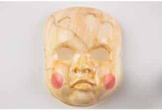 George Creepy Doll Halloween Mask