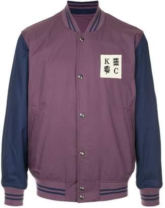 Kent & Curwen logo bomber jacket
