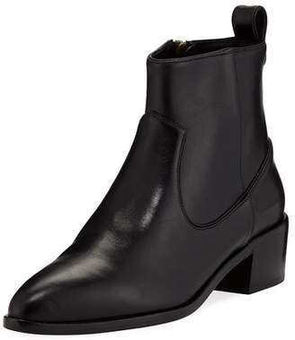 Veronica Beard Tanner Leather Ankle Booties