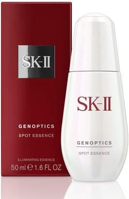 SK-II 'Genoptics' Spot Essence Serum