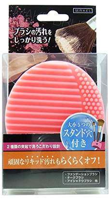 ラッキーウィンク メイクブラシクリーナー ピンク MBC500
