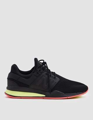 New Balance MS247 Sneaker
