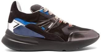 Alexander McQueen Raised-sole low-top suede trainers
