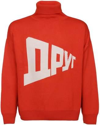 Gosha Rubchinskiy Graphic Sweater