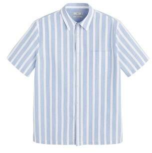 MANGO MAN Regular-fit striped cotton shirt