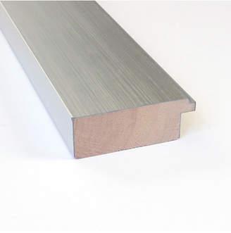 Amanti Art Brushed Sterling Silver 32x24 Framed Magnetic Board