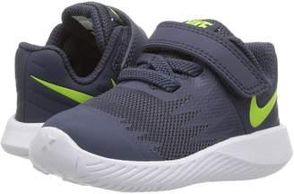 Nike Star Runner Boys Shoes