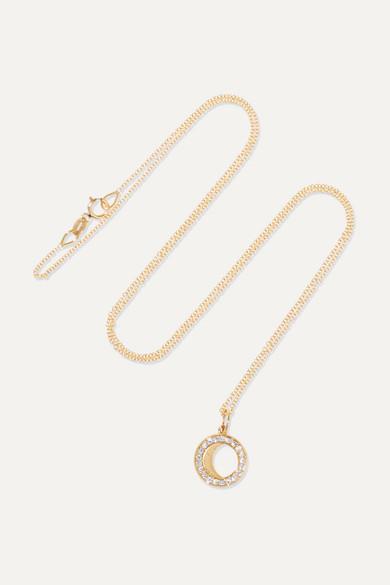 Andrea Fohrman - Waning Gibbous Moon 18-karat Gold Diamond Necklace